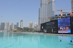 DSC_2368 (Travel-Stained Life) Tags: burj khalifa duai uae