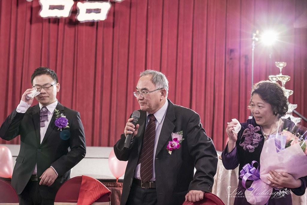 新竹婚攝,婚攝,婚禮攝影,婚禮記錄,新竹煙波大飯店
