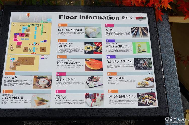 嵐電嵐山06.jpg