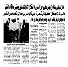 مبارك يتلقى رسالة من رئيس كينيا حول التعاون للاستغلال الامثل لمياه النيل وتعزيز العلاقات الثنائية (أرشيف مركز معلومات الأمانة ) Tags: مبارك حوض 2yxytdixldmf2yryp9mhinin2ytzhtmk2yqt2kzinmeinit2yjytidyp9me 2ybzitmeldmd2yrzhtmk2kct7w مصرمياه النيلدول النيلكينياالعلاقات الثنائيةماسيوكاحسنى