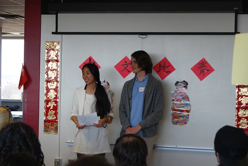 Chinese Speaking Contest