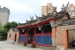 Yinshan Tempel