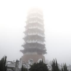 IMG_4157 (Chee Kweng Teoh) Tags: nantou sun moon lake cien pagoda