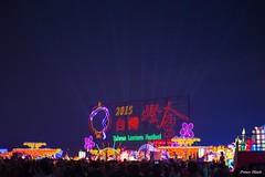 2015 台灣燈會 - Taiwan Lantern Festival - 2015 - Wurih District - Taichung City (prince470701) Tags: taiwan 烏日 sigma70300mm 台中市 taichungcity wurihdistrict sonya99 2015台灣燈會 taiwanlanternfestival2015