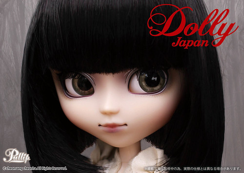 Dolly Japan Exclusive: Alura