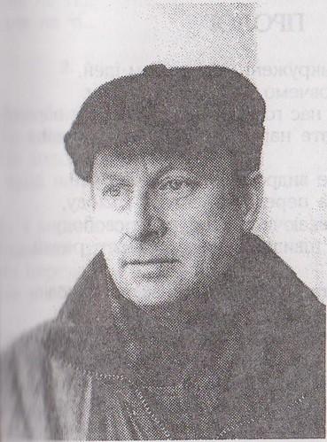 Богдан Британ
