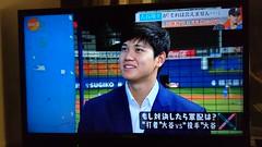 大谷翔平 画像34