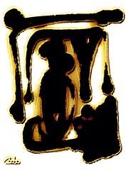 Drippingaoluminosity #dripping #gaol #luminosity #bobo #golem #TheBoboShow #BoboGolemBobogolemSoylentGreenberg (bobogolem) Tags: bobogolembobogolemsoylentgreenberg dripping gaol luminosity bobo golem theboboshow