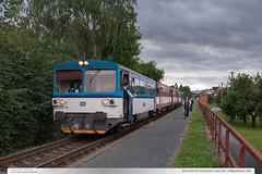 810.015-8 | Os14233 | tra 331 | elechovice n.D. (jirka.zapalka) Tags: summer train czech cd os stanice masterofrock trat331 rada810 zelechovice