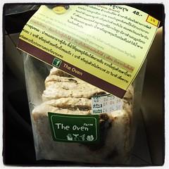 หนมปังธัญพืชลูกพรุน #bread #theoven #prune #healthy @baimiang_healthy_shop