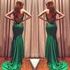 Zümrüt Yeşili Gece Elbisesi (NisanKiyafetleri) Tags: gece nişan elbisesi zümrüt yeşili kıyafetleri