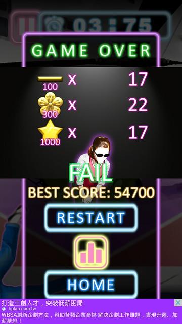 [Game] 貴婦阿帕契