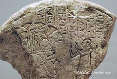 Hathor Stele (konde) Tags: hathor stele stela limestone 19thdynasty newkingdom goddess hieroglyphs ancientegypt