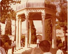 Tomb of Hafez (reza fakharpour) Tags: old family vintage freedom iran tomb poet shiraz iranian 1970s hafez iranians tombofhafez   pahlaviera iranbeforetherevolution
