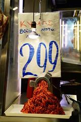 _DSC7212 (Parrasgo) Tags: light fish streetart news cat plane hand market stadium athens meat greece pots mercado grecia atenas gato estadio pigs strike trucks olympic tuna chanel atun tono meteora delfos corinto epidauro mandolina