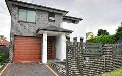 1-8/401-403 Wentworth Avenue, Toongabbie NSW