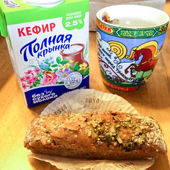 Taking a break in the hotel room, Saint Petersburg, Russia (inchiki tour) Tags: travel photo europe russia sweets saintpetersburg  leningrad kefir 2014
