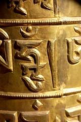 Anglų lietuvių žodynas. Žodis prayerwheel reiškia maldos ratukas lietuviškai.