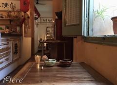 video: Preparacin de t verde Japons Matcha con chasen y con cuchara. https://youtu.be/CnUMLdx5AJw (Tetere Barcelona) Tags: batidordebambu bamboowhisk powdergreentea powdertea tepolvo japanesetea tejapones teabowl chawan chasen maccha matcha greentea teverd teverde teahouse teteriabarcelona teteria tetereria