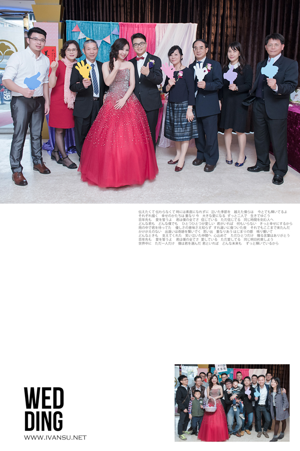 29699186436 930a2af4f6 o - [台中婚攝]婚禮攝影@金華屋 國豪&雅淳