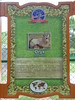 Zoológico B  C (18) (jemaambiental) Tags: horse dogs birds fauna hamster cavalos cachorros coelho pássaros tigres macacos picapau ursos suricatas periquitos urubú escorpião faisão poneis chipanzés esqueletodecobra