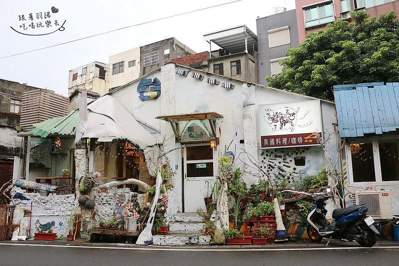 豬寶店異國料理咖啡014