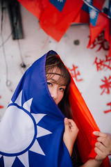 WIL_0129 (WillyYang) Tags: roc taiwan flag portrait canon sony 5d3 a7 2470f28 2470mmf28lii 50mm 50mmf12 50l 50mmf12l