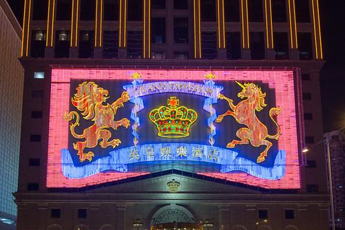 Grand Emperor Hotel sign