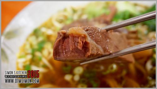 精誠牛肉麵11.jpg