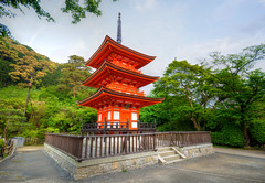 Kiyomizu-dera Buddhist Temple (ap0013) Tags: kiyomizudera buddhist temple buddhisttemple kyoto japan kyotojapan asia asian
