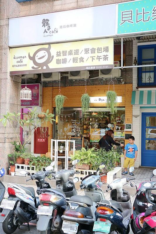 骰子人遊戲咖啡館南勢角捷運桌遊113