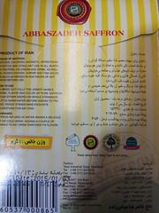 IMG_20150419_183816 (Sasha India) Tags: iran irn esfahan isfahan