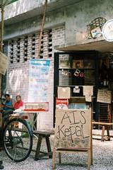 Air Kepal (eekiem) Tags: old school b vintage town lightbulbs plan roadtrip signboard ipoh ais perak kepal a6000 sel35f18 sonya6000