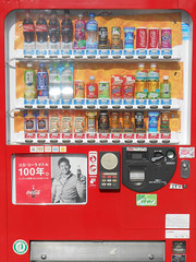 Vending machine (Weston) Tags: coffee japan tea can vendingmachine cocacola fanta miura plasticbottle