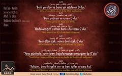 uara 78-83. Allah 'n elisi Nebmiz brahim 'in (selam olsun) dualar. (Oku Rabbinin Adiyla) Tags: allah kuran quran islam pray god religion bible muslim jesus holybook holybible church christ christian rahman ayet ayetler hadisler