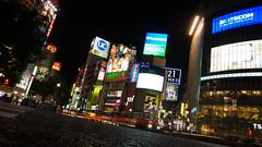 tokyo_6 (bedrik) Tags: tokyo japan urbanstreets streetlife