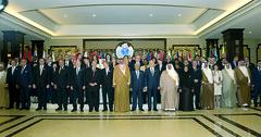 (AlArab.Newspaper) Tags: kuwait bayan kuw reldbmgf10000044693
