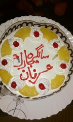 Happy Birth Day - Irfan Kayani - Incharge Guldasta - Weekly Pindi Post (1) (Dhakala Village) Tags: سالگرہ مبارک happybirthday celebration mibrahim ibrahim ibrahimdhakala irfankayani shahzadraza mirzasulman firdosmehmood abduljabbar kake smilingface gathering home