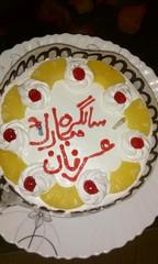 Happy Birth Day - Irfan Kayani - Incharge Guldasta - Weekly Pindi Post (1) (Dhakala Village) Tags:   happybirthday celebration mibrahim ibrahim ibrahimdhakala irfankayani shahzadraza mirzasulman firdosmehmood abduljabbar kake smilingface gathering home