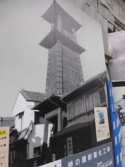 Kawagoe landmark under renovation (Stop carbon pollution) Tags: japan 日本 honshuu 本州 kantou 関東 saitamaken 埼玉県