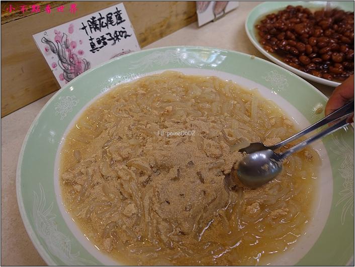 北海道 十勝 大平原溫泉酒店 (24).JPG