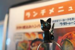 NekoJitaya 2016930 (Tokutomi Masaki) Tags: 2016   tokyo japan  walk  cafe nekojitaya