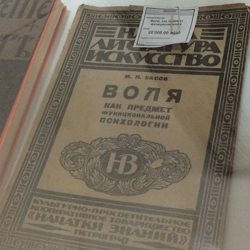 Antique books in Yerevan