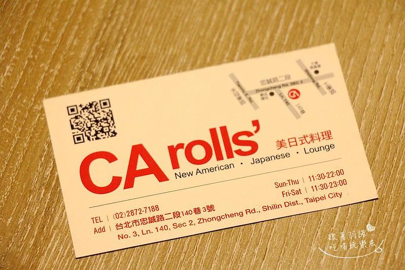 CA rolls 高級美日式創意料理天母棒球場美日式103