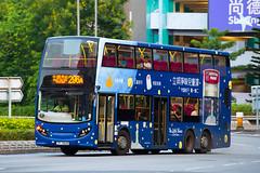 KMB ADL E500MMC 12m-TF7808(The Little Prince) (nood;e) Tags: kmb hk bus adl e500mmc thelittleprince overalladvertisement tf7808 atenu nipponpaint