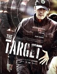 The Target ระห่ำล่า 36 ชั่วโมง