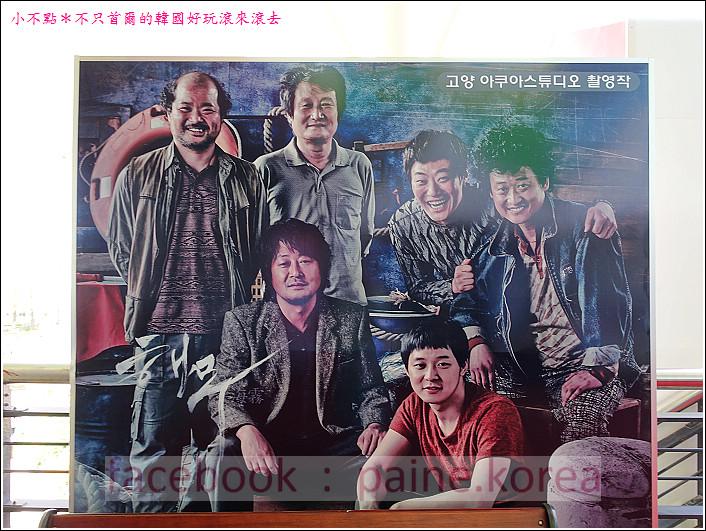 高陽國際花卉博覽 (43).JPG