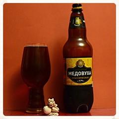 DSC_1359 (mucmepukc) Tags: beer bottle