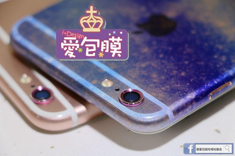 愛包膜-西門新宿精準保護貼鋼化玻璃專業手機包膜112