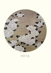 Reeve's spirea (Japanese Flower and Bird Art) Tags: flower reeves spirea spiraea cantoniensis rosaceae jakuchu ito ukiyo woodblock picture book japan japanese art readercollection